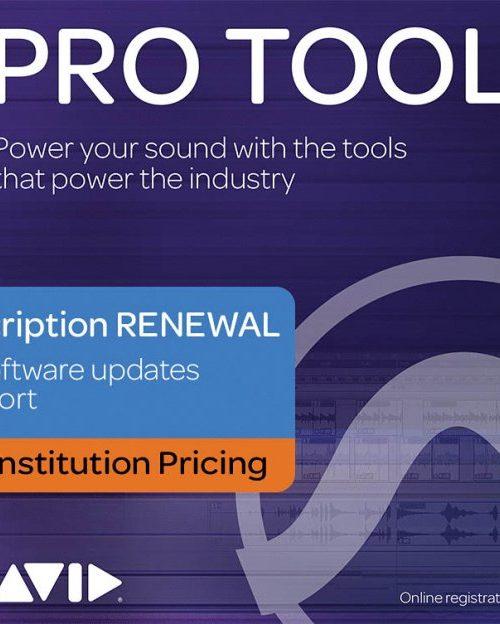 pro tools institutional